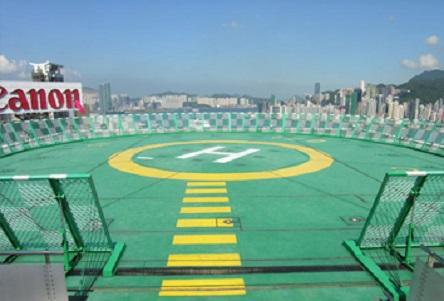 直升机停机坪案例