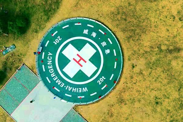 直升机提停机坪上的各种标识说明与颜色要求